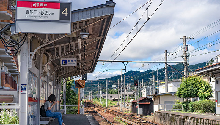 kurama-train-station-kyoto