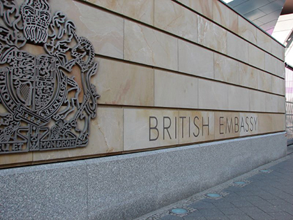 The British Embassy (this one's in Berlin) is an important place to know wherever you travel
