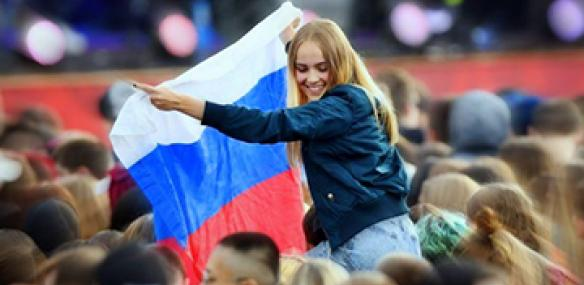 russia world cup flag